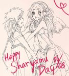 HAPPY SHARYAMU DAY by Nuigurumy