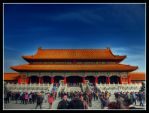 Gate of Supreme Harmony by CashMcL