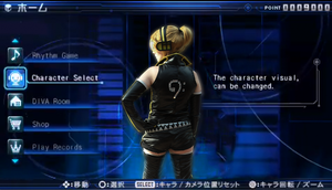 Project Diva: Character Select by Tskyli
