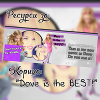 Resourses for the cover '''Dove is the BEST!'' by Stellie345
