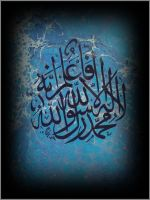 Tawhid by mesale