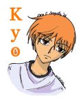 Kyo from FruitsBasket by vanmaniac