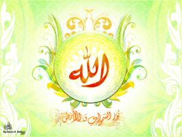 Allah is noor by USAMENG