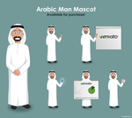 Arabic Man Mascot by habibrahal