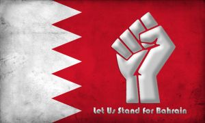 Let Us Stand for Bahrain by iktishaf