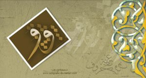 Calligraphy of arabic letters by calligrafer