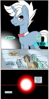 Doctor Whooves 06-01 (Korean translated) by jeoong94