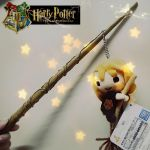 . Harry Potter . by PiwyLullaby