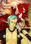 The Oni Outlaws by cika