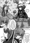 Lm_doujinpage 24 by Angelx0fxHell
