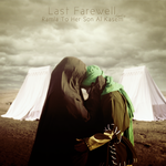 Last Farewell by hassan-des