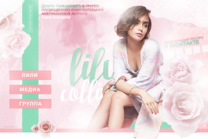 Lily Collins Menu by monagory
