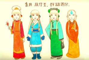 Chii travels through the Four Nations by Rufina-Tomoyo
