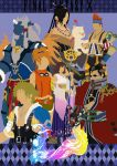Final Fantasy X by Artistic-Measure