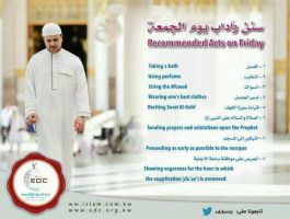 Sunan and etiquette on Friday by naderbellal