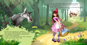Little Red Riding Hood 2 by Elfessa