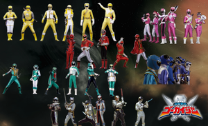 Rainbow Gokai Change v.1 by mewpearl
