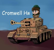 Cromwell by CKyHC