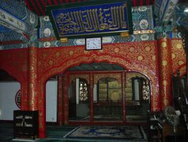 The Niujie Mosque - Worship Hall 3 by Nayzak