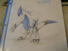 Fakemon 1 by sonicxamylover