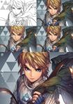 Link step by step by kawacy
