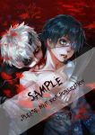 Ken Kaneki 02 (SAMPLE) by Sundog1991