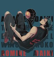KnB: Ahomine by Nannerl