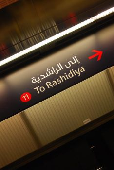 TO ALRashdyah by pinko0