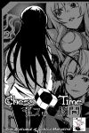 Chess Time - Trailer by Primus-Prime-Time