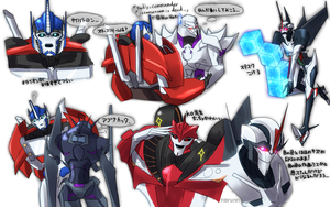 TFP:EP27 by norunn8931