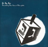 Oi Va Voi - LP cover design by Ragged-Toad