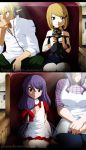 Collab Giginai: First Meeting by Jusace