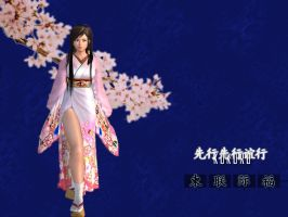 DOA 4 - Kokoro - Version Blue by Tritium3X