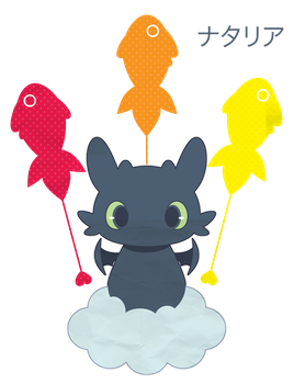 Toothless for NutellaSloth ::GIFT:: by Itachi-Roxas