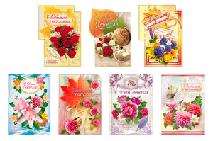 8 March Greeting Cards Collection by leila1605