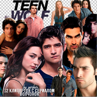 Png with Teen Wolf by Gordon96
