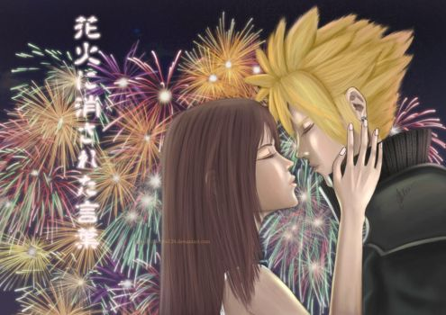 Words interrupted by fireworks by chocobo124
