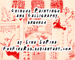 Chinese Art Brushes by FoxFireRed