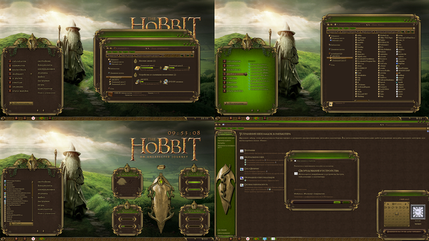 HOBBIT theme for windows 7 by ORTHODOXX67