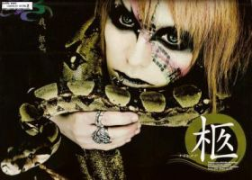 Visual Kei by Doll-Core