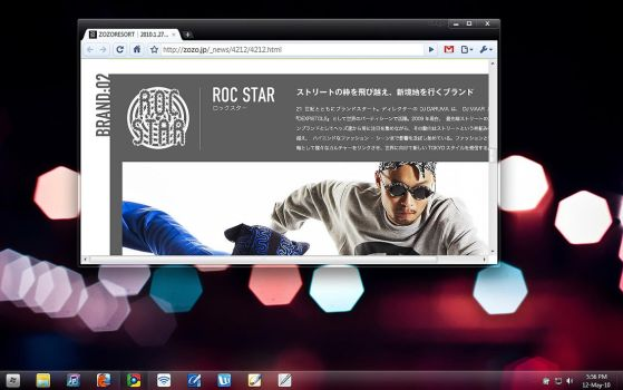 ROC STAR by puner