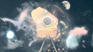 The Inevitable Way to Allah by ivaxalb