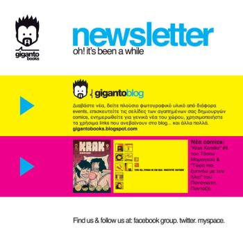 giganto books_for_muzine8 by t-drom