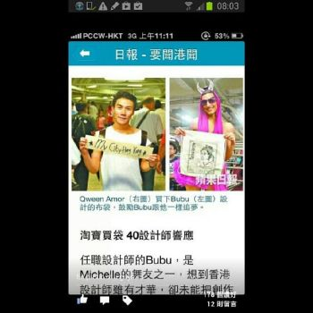 News on Apple Daily by bububububuzzchan