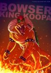 Bowser by Tohad